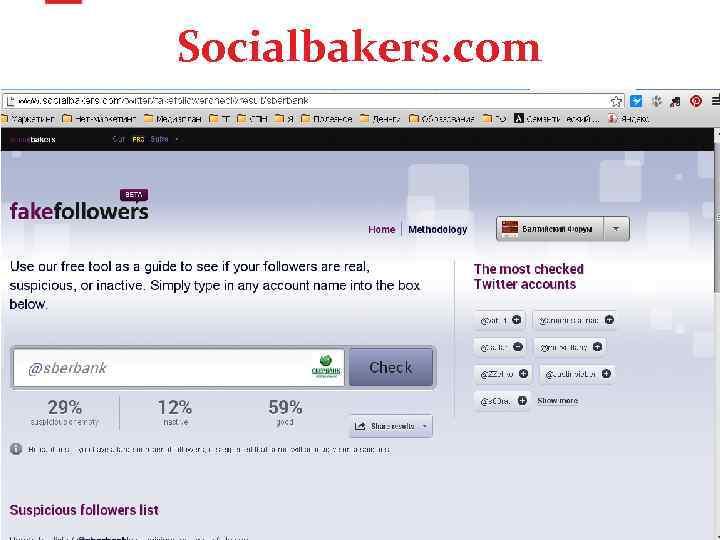 Socialbakers. com