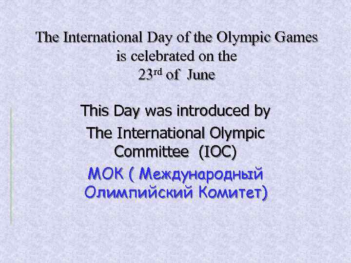 The International Day of the Olympic Games is celebrated on the 23 rd of