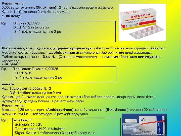 Is ivermectin for human consumption