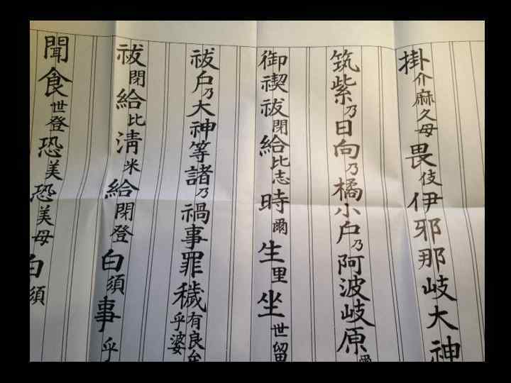 japanese writing system Japanese writing system is a crossword puzzle clue clue: japanese writing system japanese writing system is a crossword puzzle clue that we have spotted 3 times there are related clues (shown below.