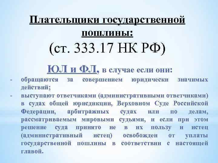 Регистрация в москве получить
