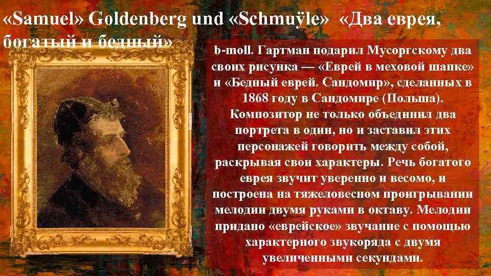 История создание картинки с выставки, приколами надписями