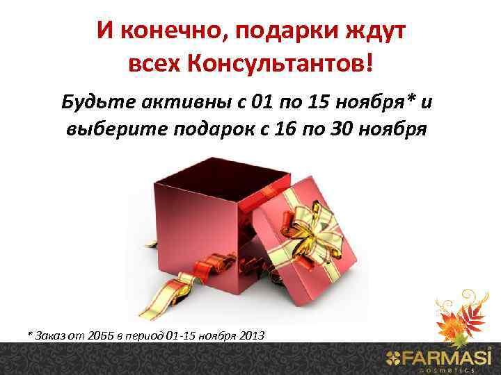 Каркас для букета из картона своими руками 79