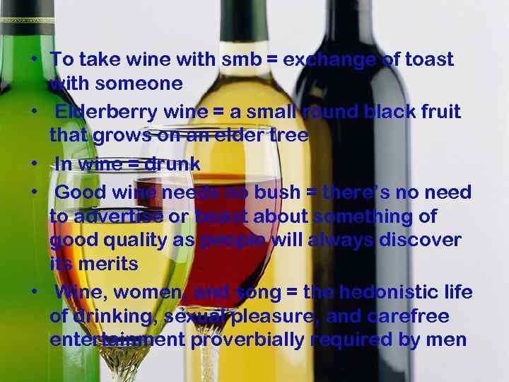 • To take wine with smb = exchange of toast with someone •