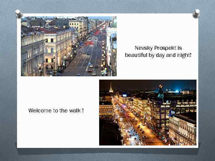 Nevsky Prospekt is beautiful by day and night! Welcome to the walk !