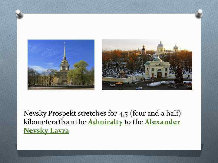 Nevsky Prospekt stretches for 4, 5 (four and a half) kilometers from the Admiralty