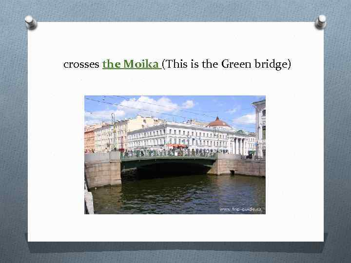crosses the Moika (This is the Green bridge)