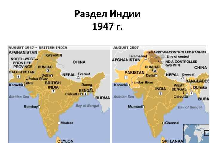 describe british rule in india at Likewise, the british continued developing india's infrastructure with more railroads and telegraph lines, so that by 1900 india had the longest railroad in asia british administration and bureaucracy were efficient, as was the british style education system britain established.
