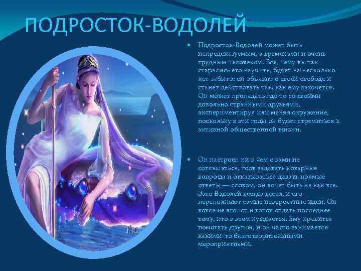 goroskopi-dlya-lesbiyanok-eroticheskiy-massazh-kaliningrad-viezd