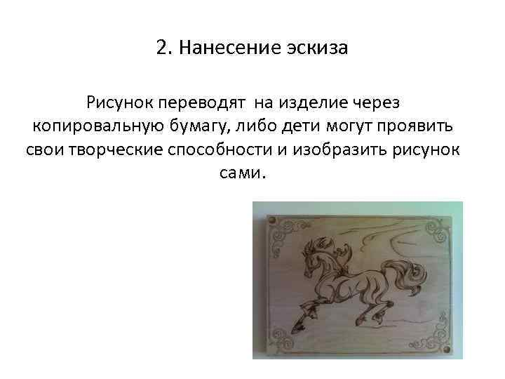 Изображен на картинке перевод