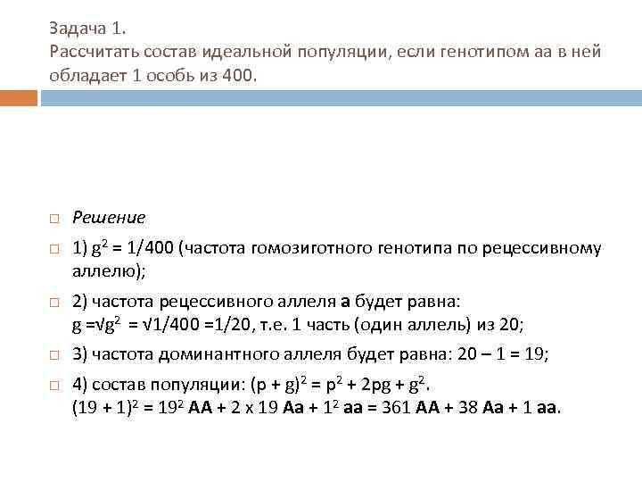 Популяция задачи решения теоремы сложения и умножения вероятностей решение задач