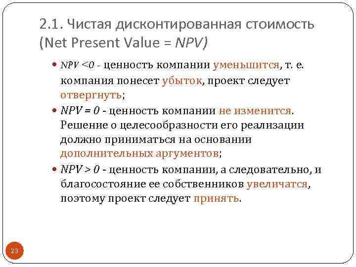 Ренессанс кредит пенза официальный сайт