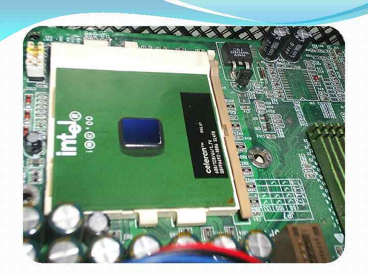 Программа конвейер процессор транспортеры прайс