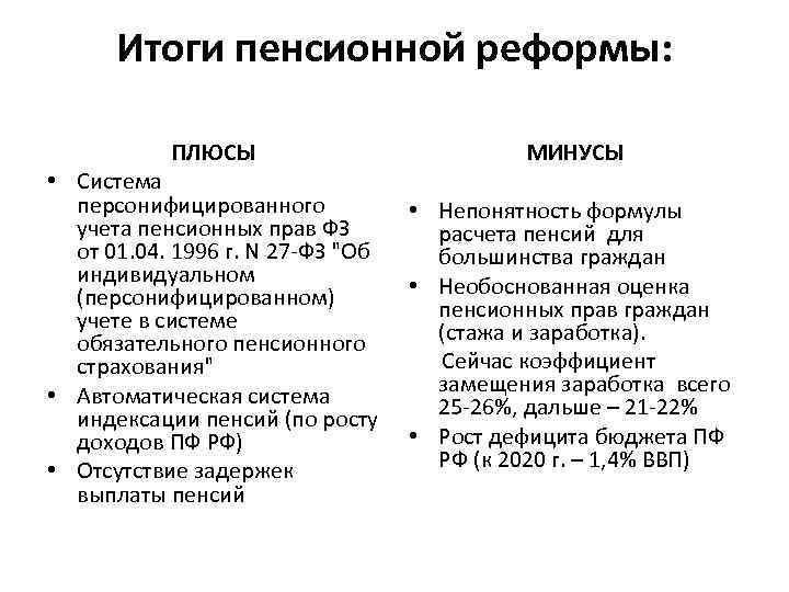 Судебные приставы красноярского края
