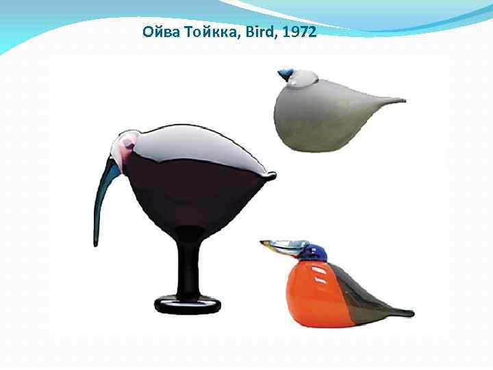 Ойва Тойкка, Bird, 1972