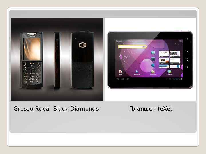 Gresso Royal Black Diamonds Планшет te. Xet