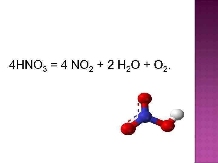 4 HNO 3 = 4 NO 2 + 2 H 2 O + O