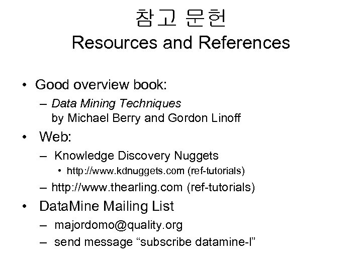 참고 문헌 Resources and References • Good overview book: – Data Mining Techniques by