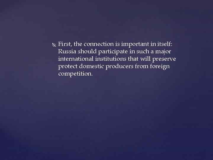 First, the connection is important in itself: Russia should participate in such a