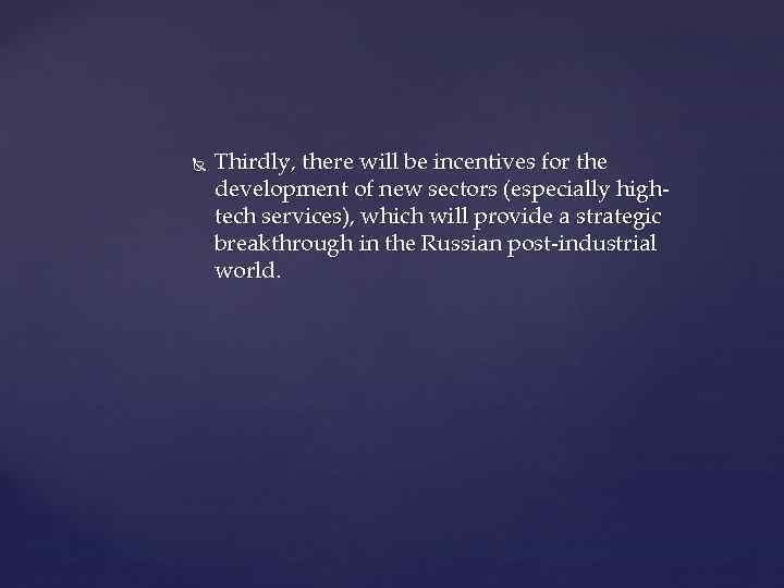 Thirdly, there will be incentives for the development of new sectors (especially hightech