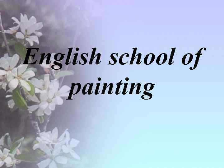 English school of painting