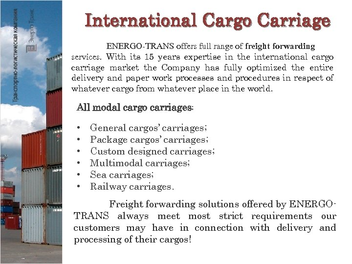 International Cargo Carriage ENERGO-TRANS offers full range of freight forwarding services. With its 15