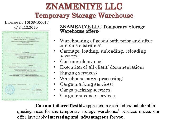 ZNAMENIYE LLC Temporary Storage Warehouse License no 10108/100017 of 24. 12. 2010 ZNAMENIYE LLC