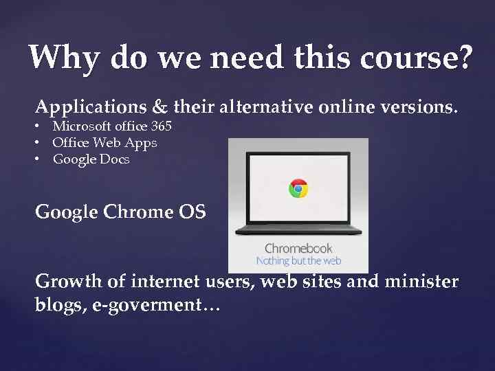 Why do we need this course? Applications & their alternative online versions. • Microsoft