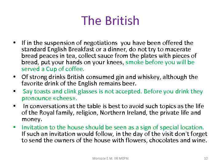 The British • If in the suspension of negotiations you have been offered the