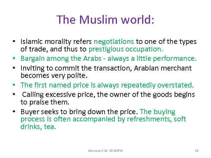 The Muslim world: • Islamic morality refers negotiations to one of the types of