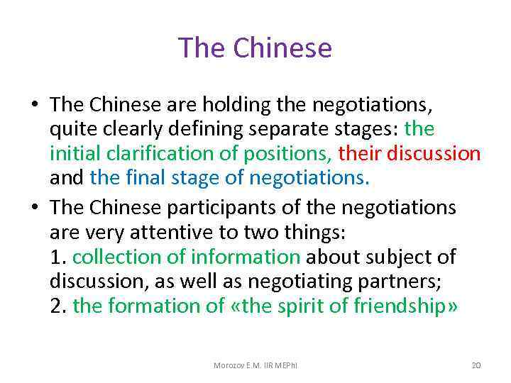 The Chinese • The Chinese are holding the negotiations, quite clearly defining separate stages: