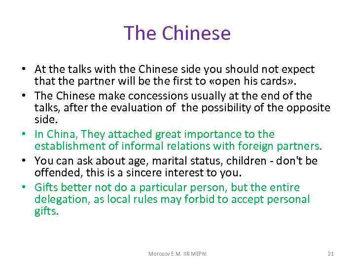 The Chinese • At the talks with the Chinese side you should not expect
