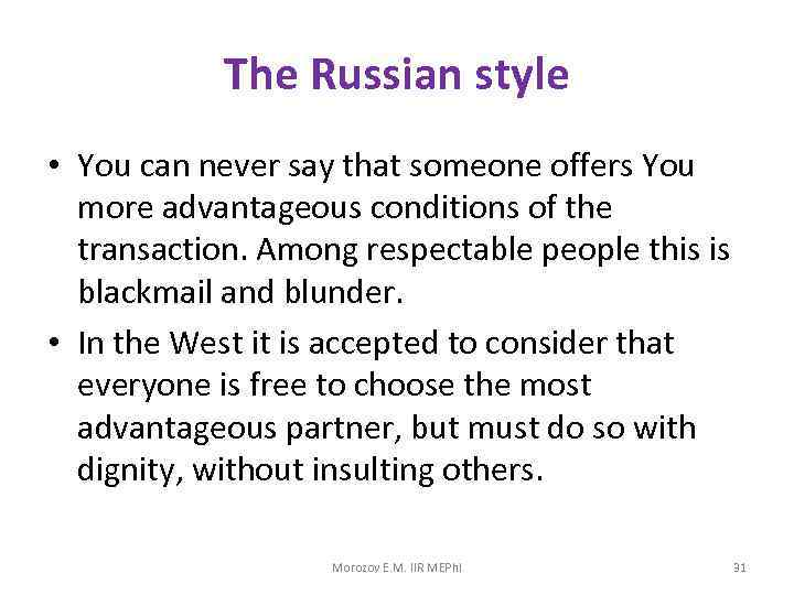 The Russian style • You can never say that someone offers You more advantageous