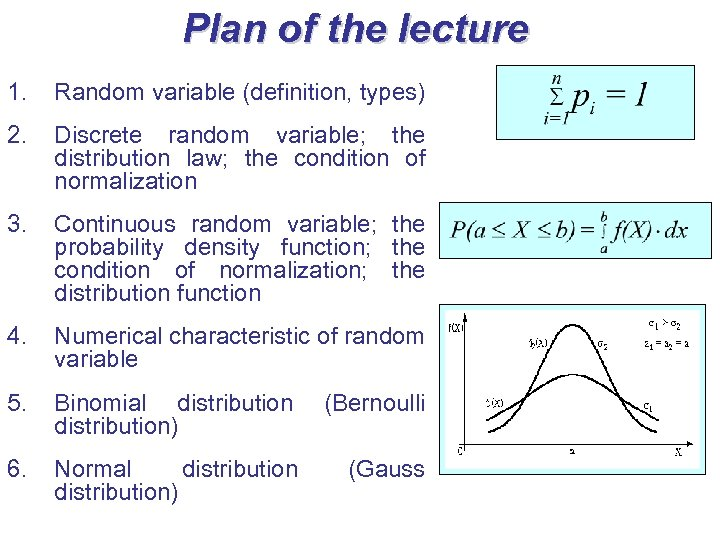 Plan of the lecture 1. Random variable (definition, types) 2. Discrete random variable; the