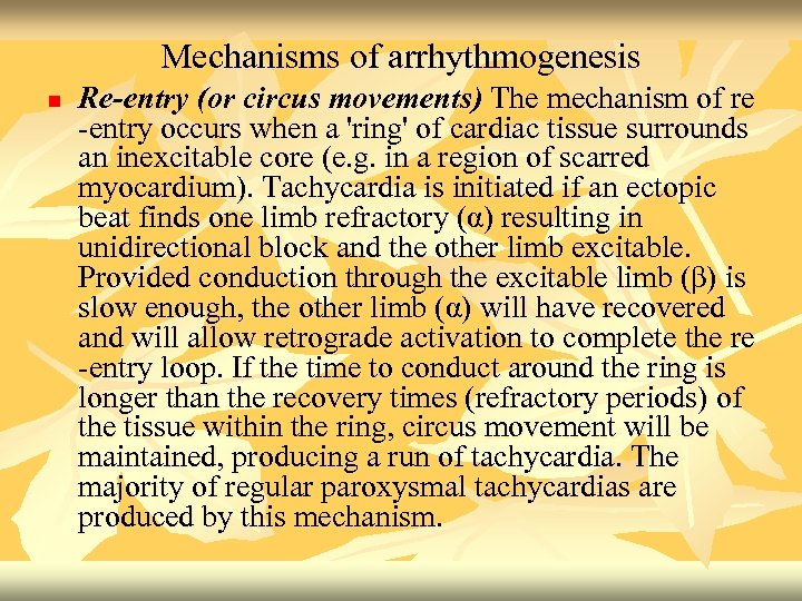 Mechanisms of arrhythmogenesis n Re-entry (or circus movements) The mechanism of re -entry occurs