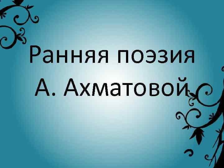 Фандей официальный сайт интернет магазин каталог хабаровск
