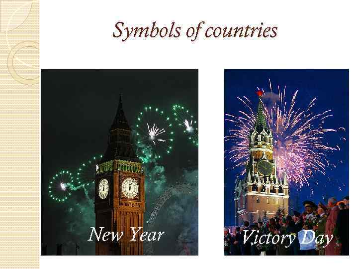Symbols of countries New Year Victory Day