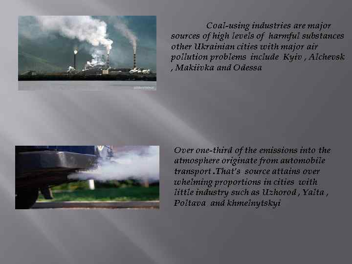 Coal-using industries are major sources of high levels of harmful substances other Ukrainian cities