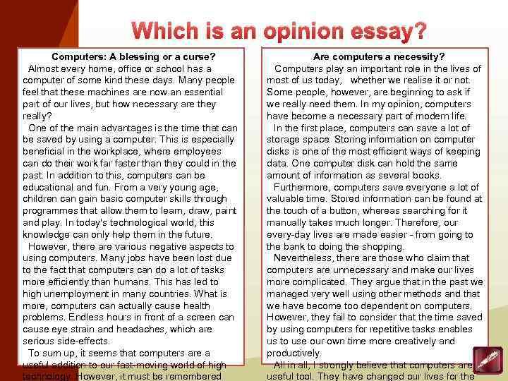 Essay on police leadership