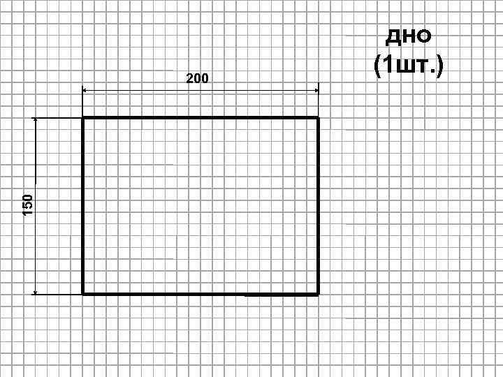 150 200 дно (1 шт. )