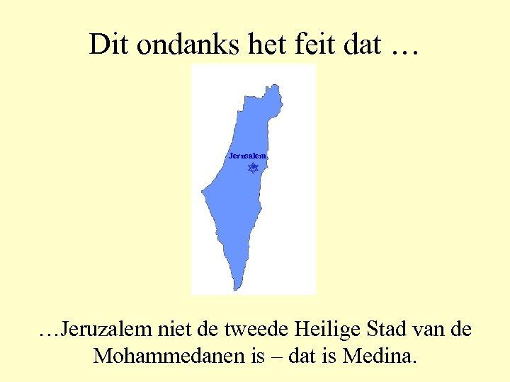 Dit ondanks het feit dat … Jerusalem …Jeruzalem niet de tweede Heilige Stad van