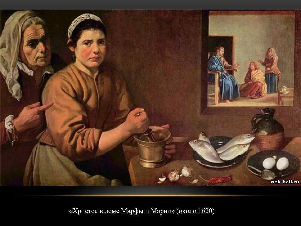 biography of mary and martha Saint martha and st mary magdalen and the ointment john 12:1-11 jesus therefore, six days before the pasch, came to bethania, where lazarus had been dead, whom jesus raised to life.