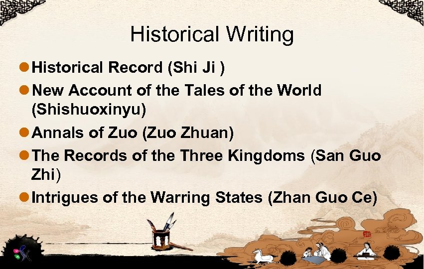 Historical Writing l Historical Record (Shi Ji ) l New Account of the Tales