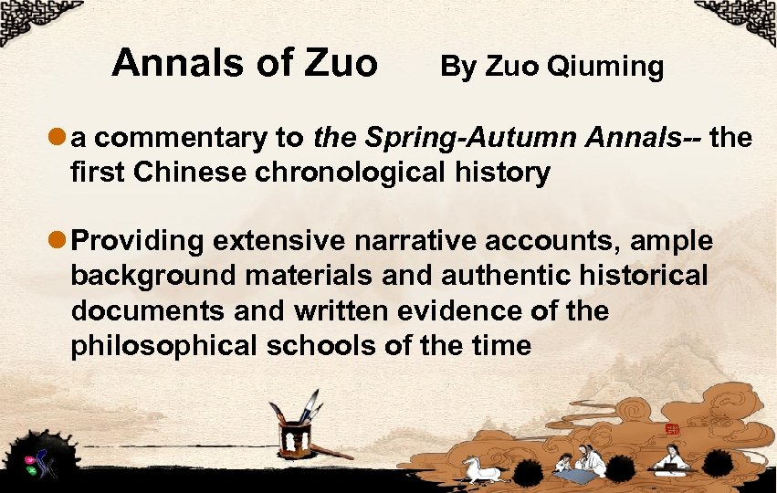 Annals of Zuo By Zuo Qiuming l a commentary to the Spring-Autumn Annals-- the
