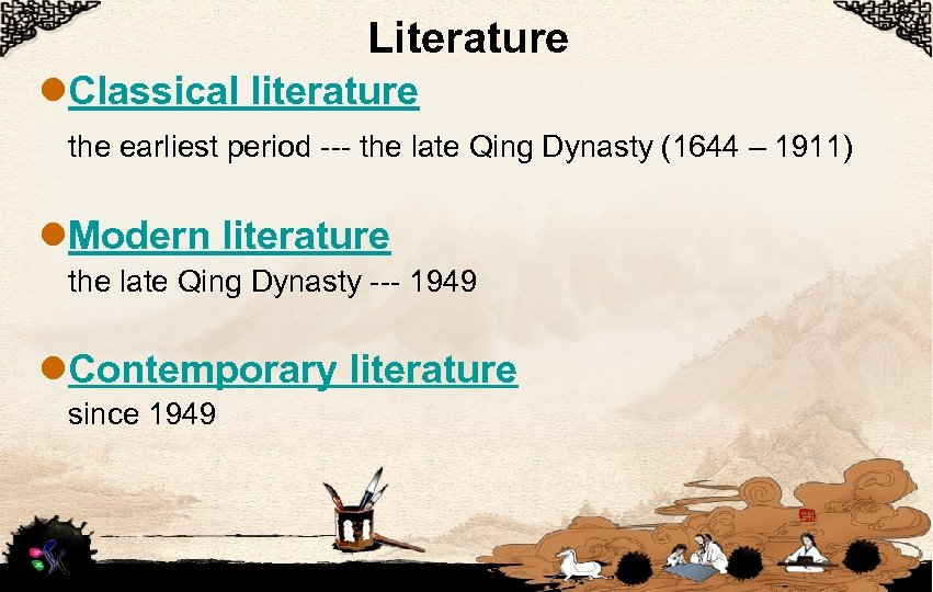 Literature l. Classical literature the earliest period --- the late Qing Dynasty (1644 –