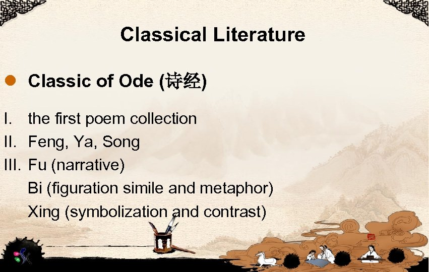 Classical Literature l Classic of Ode (诗经) I. the first poem collection II. Feng,