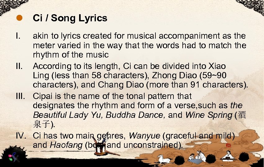 l Ci / Song Lyrics I. akin to lyrics created for musical accompaniment as