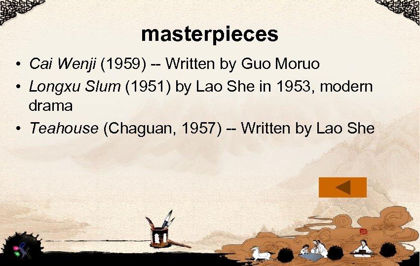 masterpieces • Cai Wenji (1959) -- Written by Guo Moruo • Longxu Slum (1951)