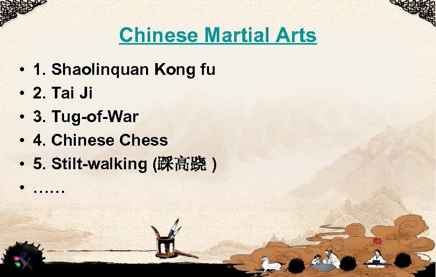 Chinese Martial Arts • • • 1. Shaolinquan Kong fu 2. Tai Ji 3.