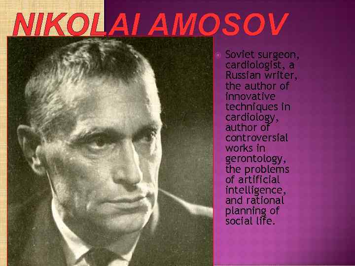 NIKOLAI AMOSOV Soviet surgeon, cardiologist, a Russian writer, the author of innovative techniques in